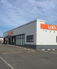 リクシル LIXIL 函館ショールーム