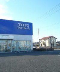 TOTO 熊谷ショールーム
