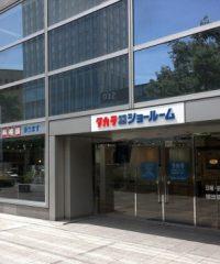 タカラスタンダード 仙台一番町ショールーム